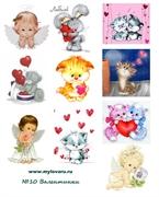 Водорастворимая бумага с рисунками №10 Валентинки