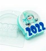 2022/ Круг под водорастворимку форма пластиковая